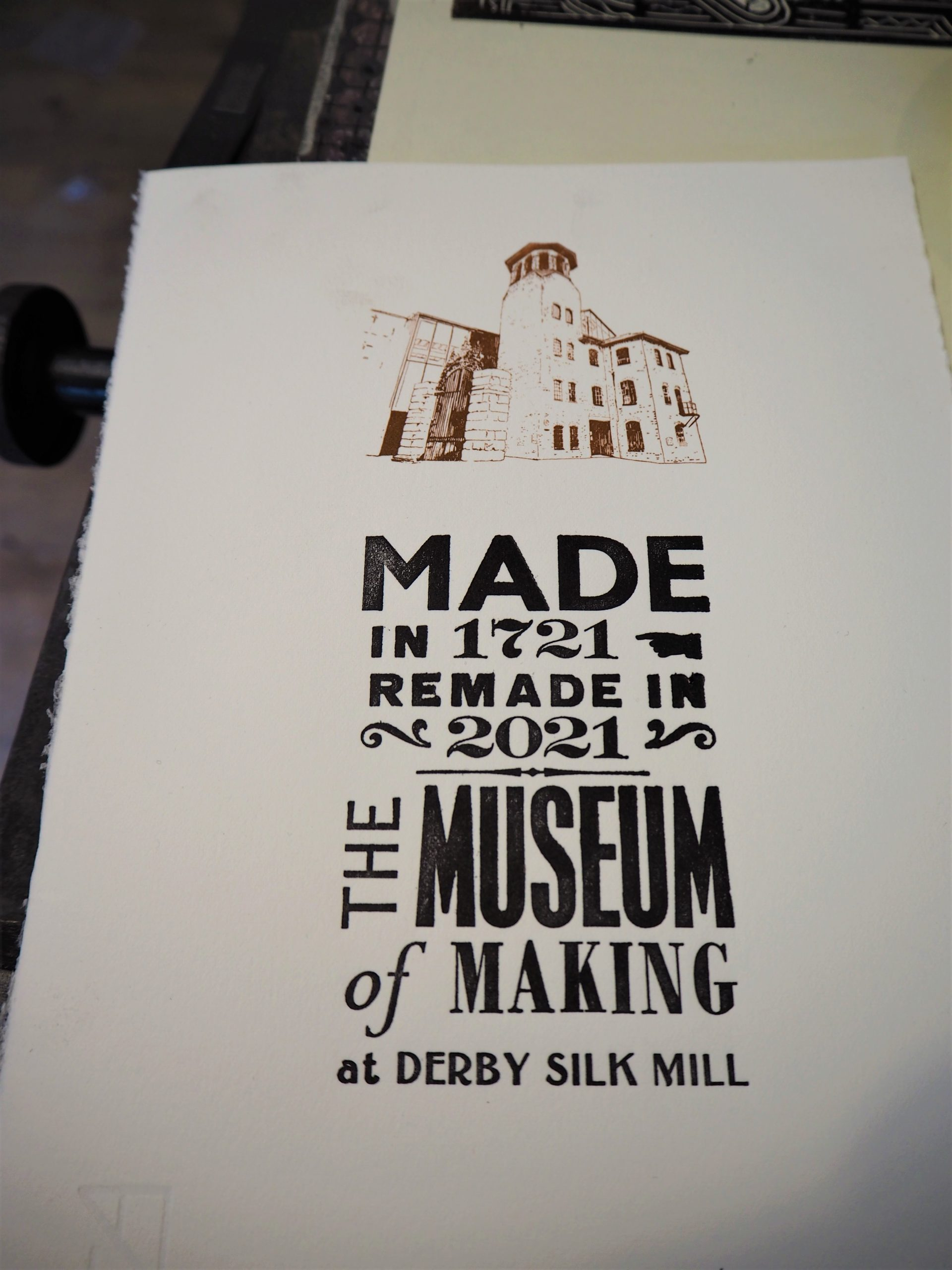 Museum of Making illustrated print